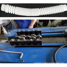 Масштабируемые гофрированных труб Производственная линия