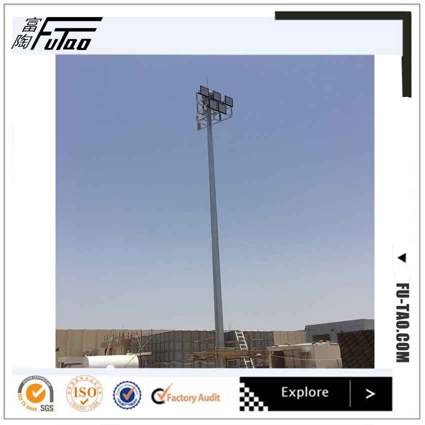 18M Polygonal Floodlighting Pole With Galvanized