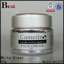 Tarro de aluminio de la crema de cara 50g, venta al por mayor del envase cosmético de aluminio, 2 muestras gratis, en China