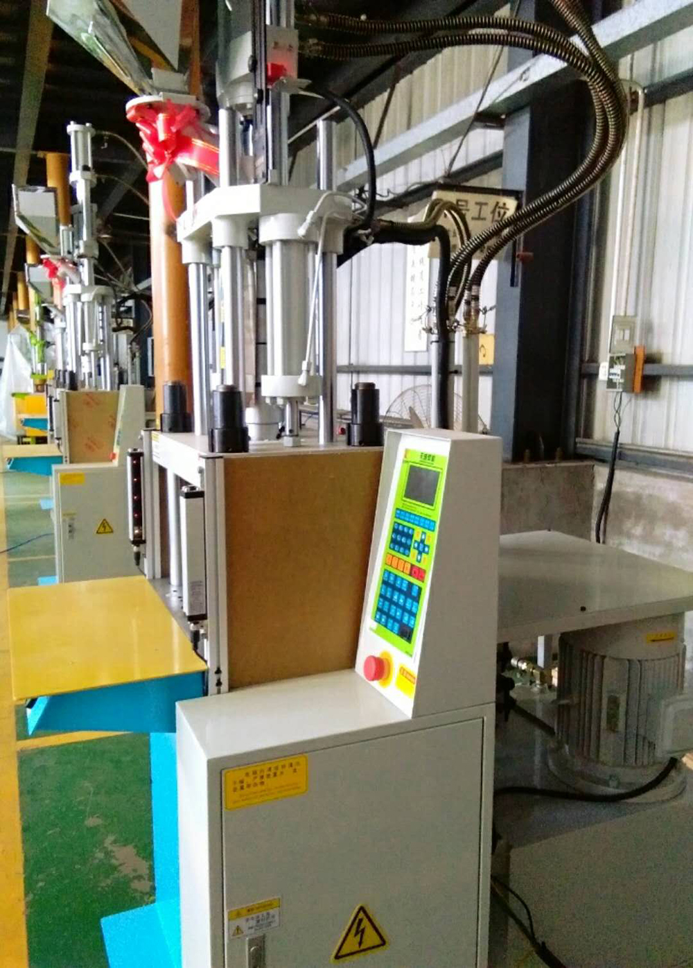 Vertical Plastic Insertion Machine