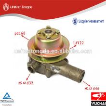 Pompe à eau Geniune Yuchai pour 630-1307010C