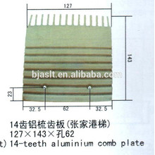 22-Teeth Aluminum Comb Plates/Escalator Parts