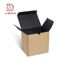 El nuevo diseño profesional de alta calidad personaliza la caja de correo del paquete de cartón