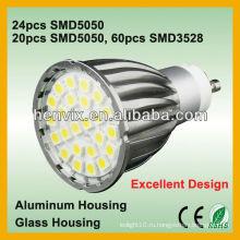 Дешевые Цена 4.6W SMD Светодиодный прожектор