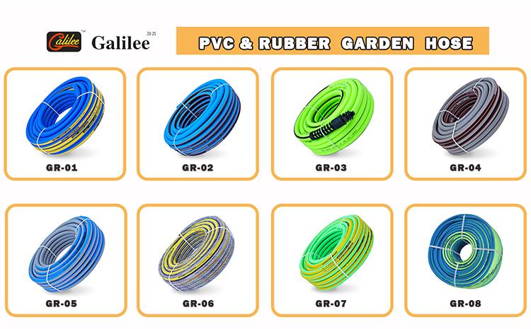 galilee garden hose