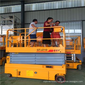 14m Qyjz-14k Self-Propelled Scissor Lift