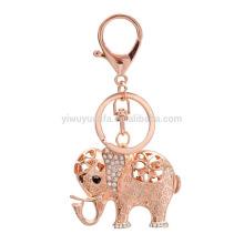 Рекламные подарки брелок слон