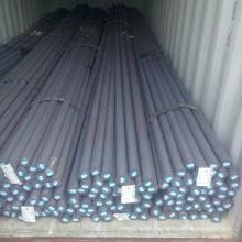 Schleifkugel Stahl B2 B3 Material für Bergbau Schleifkugeln