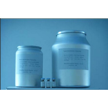 High Quality 2.5% Difloxacin Hydrochloride Solution