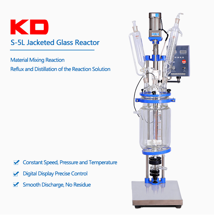 High Quality Jacketed Glass Stirred Reactor