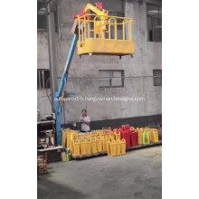 Crane gondola lifting boom mobile aerial work belt crane truck lift basket