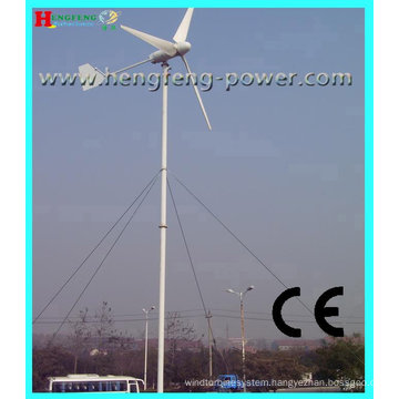 600W horizontal-axis Wind turbine (maintenance-free)