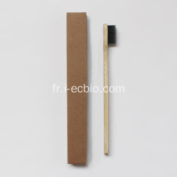 Ensemble de brosses à dents en bambou 100% naturel