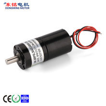 24vdc Brushless Dc 기어 모터