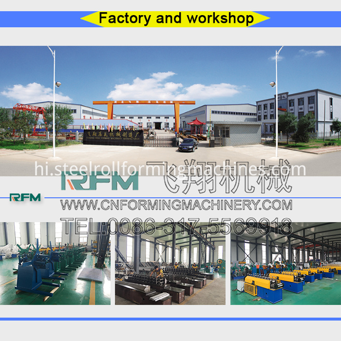 Our factory is a professional manufacturer specializing in designing, making, installing and export of roll forming machines. Our products not only sell well in my country but also export to Russia, Kazakhstan, Nigeria, Malaysia,India, Australia and so on. All technical parameters can be changed, according to user s need. We also leading the roll forming machinery in the our town ,we can offer the best serive and high technicals