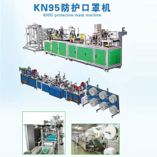 Kn95 Respirator Face Mask Making Machine