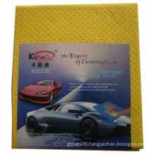 1PC Moto Car Clean Cloth with DOT