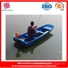 Barco de pesca de fibra de vidrio para la pesca / atractiva lancha rápida de fibra de vidrio (SFG-01)
