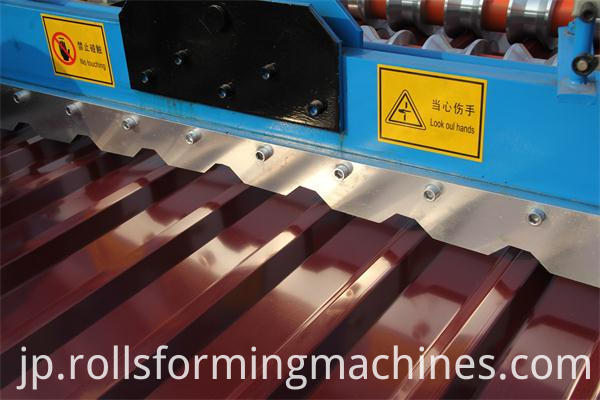 roof tile machine 1