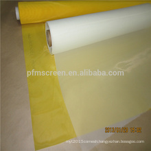 72T Monofilament Polyester Printing Screen Mesh Fabric/Cloth/Net