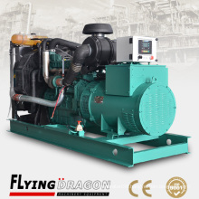 Come on best price Sweden orginal 50hz 60hz Volvo 250kva Yangzhou generator