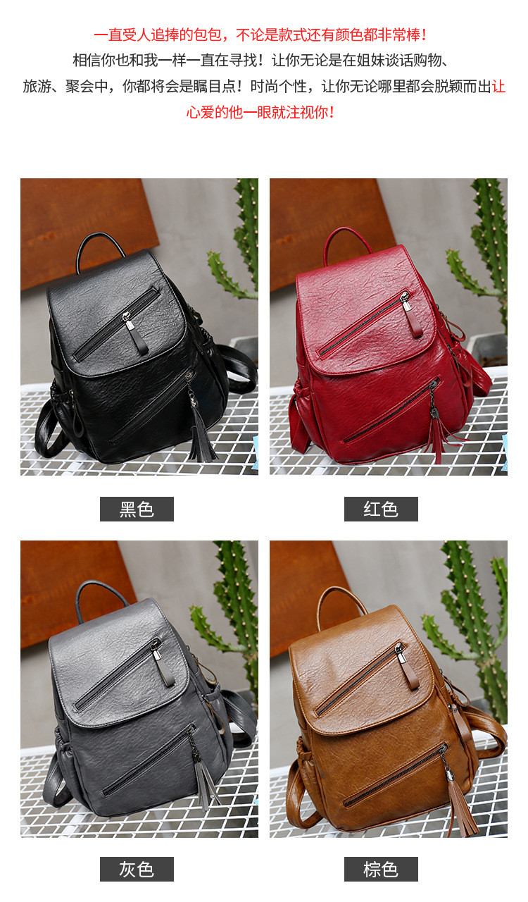 lady double shoulder bags x11564 (3)