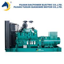 Chine générateur diesel insonorisé 125kva centrale électrique Chine générateur diesel insonorisé 125kva centrale électrique