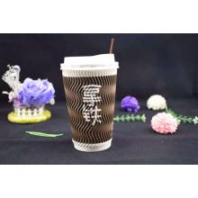 Tasse jetable de papier de café imprimée par coutume