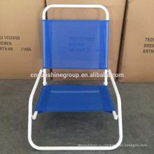 Easy lightweight backrest folding beach chair