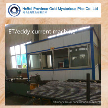 Finish rolling precision steel pipe