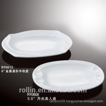chaozhou hot sale white cheap ceramic plate