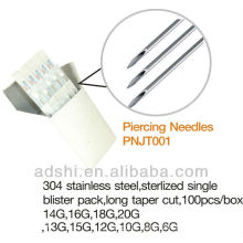 2013 ADShi Top high quality stainless steel EO gas sterilized body piercing needles