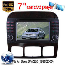 Car DVD Player for Benz S-Class GPS Navigatior