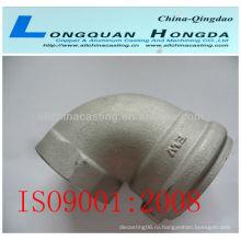 Алюминиевая литая автозапчасть, точность OEM алюминий литье автозапчасти