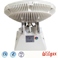 Led Beam Wall Wash Moving Head