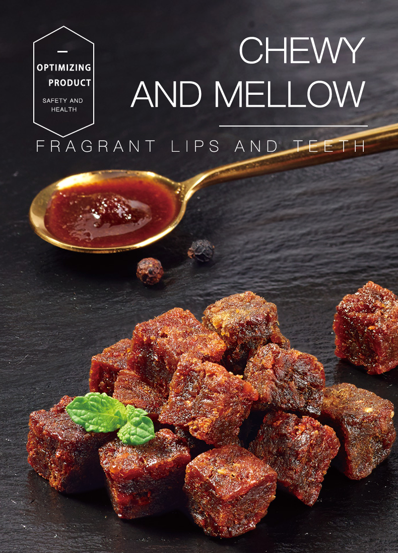 satay meat granules