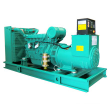 Honny - China Guangdong Diesel Generators Manufacturer Company