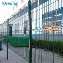Factory Supply PE Coated Galvanized Curved Wire Fence