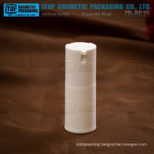 ZB-PC15 15ml cylinder round good quality lotion pump pp airless best cosmetics brand