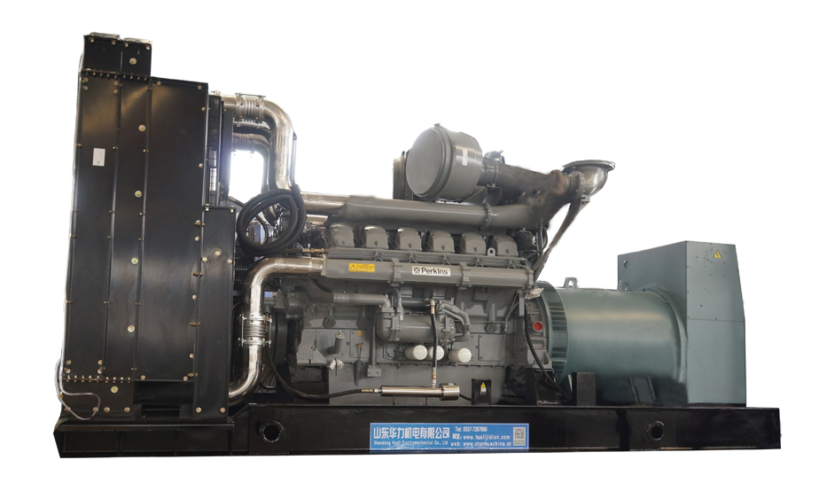 933-2-shanhua 1200 kW PERKINS generator for sale