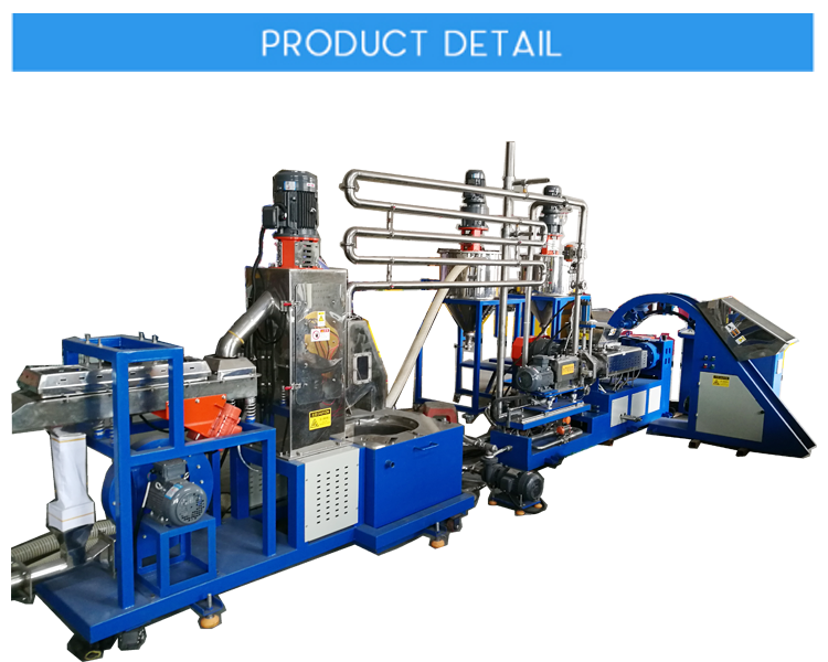 Plastic mixing and extrusion integrated machine
