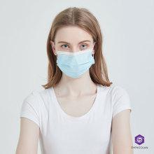 Одноразовая 3-слойная нетканая маска для лица Earloop