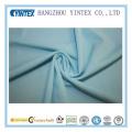 Nylon Blue Stretch Lycra Spandex Traje de baño Activewear Tela
