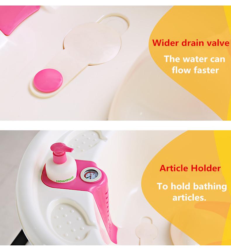 Plastc Infant Product