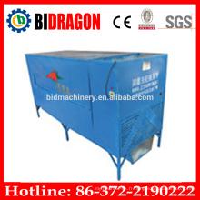 240kg / h Automatic Dry Chillies Stem Cutting Machine