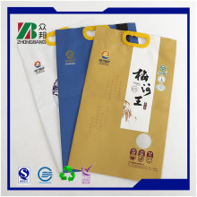 Custom Printed Plastic Handle Packing Bag for Rice
