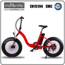 MOTORLIFE/OEM brand EN15194 20inch foldable 48V 500W bicycle electric