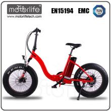 Бренд MOTORLIFE/OEM номер одобренный en15194 20 дюймов складной электрический велосипед 48 В 500 Вт
