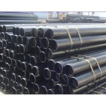 Tuyaux en acier soudés et meilleur prix des tuyaux en acier soudés
