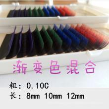 Wimpernverlängerung Hersteller liefern farbige Wimpernverlängerungen